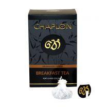 Chaplon Breakfast Tea breve Økologisk